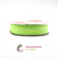 Лента репсовая в рулонах по 30 ярдов, ширина 25 мм, цвет салатовый