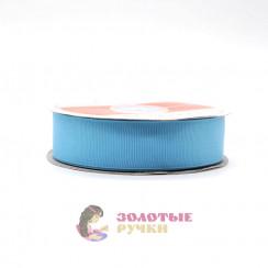 Лента репсовая в рулонах по 30 ярдов, ширина 25 мм, цвет ярко голубой