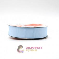 Лента репсовая в рулонах по 30 ярдов, ширина 25 мм, цвет бледно голубой