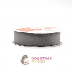 Лента репсовая в рулонах по 30 ярдов, ширина 25 мм, цвет серый