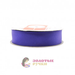 Лента репсовая в рулонах по 30 ярдов, ширина 25 мм, цвет василек