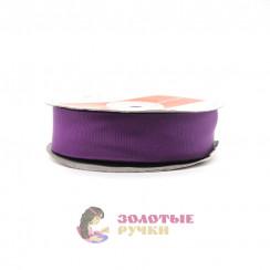 Лента репсовая в рулонах по 30 ярдов, ширина 25 мм, цвет фиолетовый
