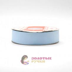 Лента репсовая в рулонах по 30 ярдов, ширина 25 мм, цвет голубой