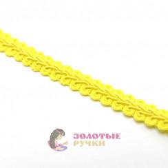 """Тесьма отделочная """"Шанель"""", ширина 15 мм, в упаковке 18 метров, цвет жёлтый"""