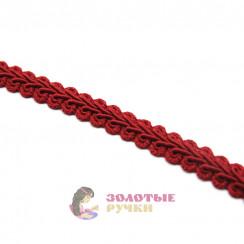 """Тесьма отделочная """"Шанель"""", ширина 15 мм, в упаковке 18 метров, цвет бордовый"""
