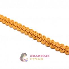 """Тесьма отделочная """"Шанель"""", ширина 15 мм, в упаковке 18 метров, цвет оранжевый"""