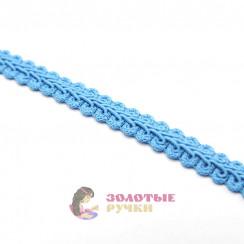"""Тесьма отделочная """"Шанель"""", ширина 15 мм, в упаковке 18 метров, цвет голубой"""