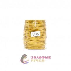 Резинка шляпная, диаметр 1,5 мм золота