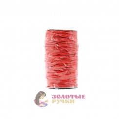Резинка шляпная, диаметр 2,5 мм цвет красный
