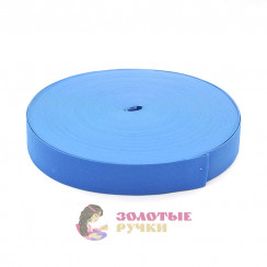 Резинка в рулонах по 40 метров, ширина 40 мм голубой