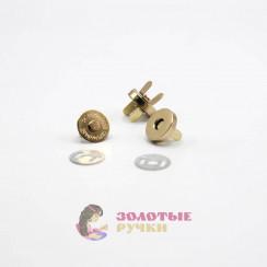Кнопки магнитные, 15мм цвет золото в упаковке 20 комплектов