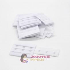 Удлинитель для бюстгальтера 3-х рядный в упаковке 10 комплект цвет белый