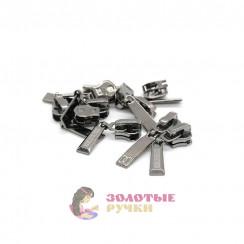 Бегунок к молнии метал тип 8 / декор т. никель