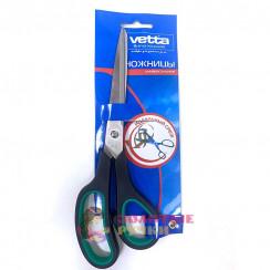 Ножницы Универсальные Vetta размер 9-1/2 длина 23см