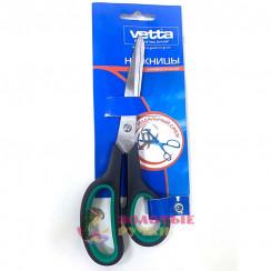 Ножницы Универсальные Vetta размер 7-1/2 длина 19,5см
