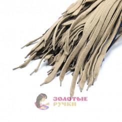Шнурки кроссовочные, длина - 100 см, ширина - 17 мм,  (уп 50 пар ) цвет темно-бежевый