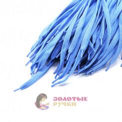 Шнурки кроссовочные, длина - 100 см, ширина - 17 мм,  (уп 50 пар )  цвет голубой