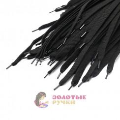 Шнурки кроссовочные, длина - 100 см, ширина - 17 мм,  (уп 50 пар ) цвет черный