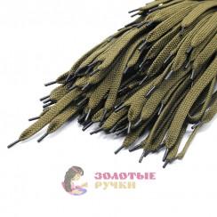 Шнурки кроссовочные, длина - 100 см, ширина - 17 мм,  (уп 50 пар ) цвет хаки