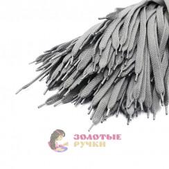 Шнурки кроссовочные, длина - 100 см, ширина - 17 мм,  (уп 50 пар )  цвет серый
