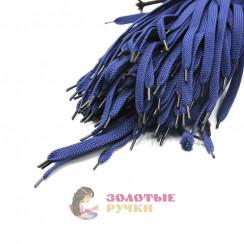 Шнурки кроссовочные, длина - 100 см, ширина - 17 мм,  (уп 50 пар )  цвет василек