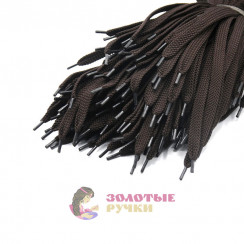 Шнурки кроссовочные, длина - 100 см, ширина - 17 мм,  (уп 50 пар ) цвет коричневый