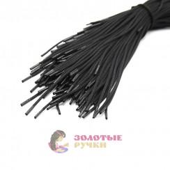 Шнурки тип 0, длина - 70 см, черный, диаметр 4 мм  (уп 50 пар )