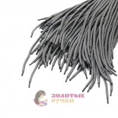 Шнурки, 120 см, серый с черным с наполнителем, диаметр 7 мм  (уп 50 пар )