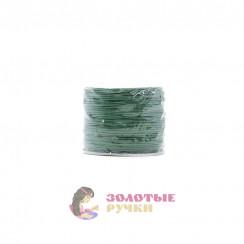 Шнур вощеный, диаметр 1мм (упаковка - 70 ярд) - цвет зеленый