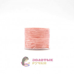 Шнур вощеный, диаметр 1мм (упаковка - 70 ярд) - цвет розовый