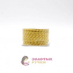 Шнур витой двухпрядный, диаметр 3 мм (золото) - цвет желтый