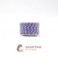 Шнур витой двухпрядный, диаметр 3 мм (серебро) - цвет сиреневый