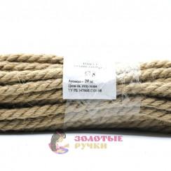 Шнур бытовой льняной, 8 мм, белый (20 метров)
