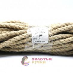 Шнур бытовой льняной, 10 мм, белый (20 метров)