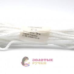 Шнур бытовой полиэфирный, 4 мм, белый (20 метров)