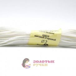 Шнур бытовой капроновый, 2 мм, белый (20 метров)