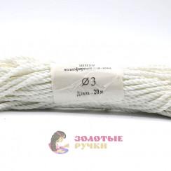 Шнур бытовой капроновый, 3 мм, белый (20 метров)