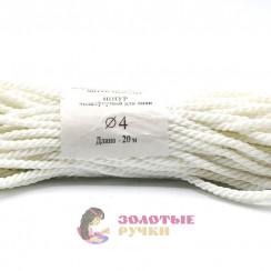 Шнур бытовой капроновый, 4 мм, белый (20 метров)