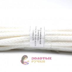 Шнур бытовой полиэфирный, 8 мм, белый - цветной (20 метров)