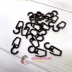 Крючки для штор, на кольцо 100шт, цвет темно коричневый