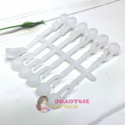Крючок карнизный круглый пластик 120шт, цвет белый