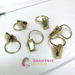 Зажим для штор с кольцом, 100шт, цвет золото