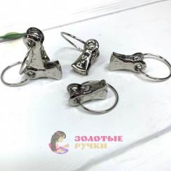 Зажим для штор металлический с кольцом 100шт, цвет никель