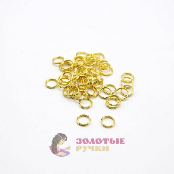 Кольцо для бус цвет золото в упаковке 100 шт