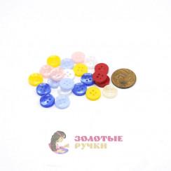 Пуговицы цветные 0,8мм в упаковке 100 шт