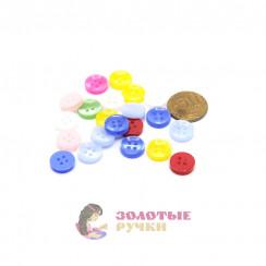 Пуговицы цветные рубашечные 0,8мм в упаковке 500 шт