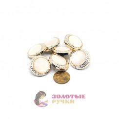 Пуговицы на ножки золотой с жемчугом в упаковке 50 шт