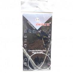 Спицы для вязания круговые металлические  на тросике 40см 2,5 мм