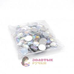Стразы клеевые круглые 16мм (упаковка - 100шт) цвет АВ хамелеон