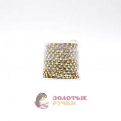Стразы золото AB большие * SS20 на металлической основе (в бобине 10 ярд)